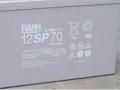 非凡蓄电池12SP70