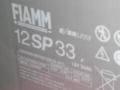 非凡蓄电池12SP33