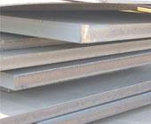 低合金高强度钢铁