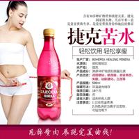 萨奇苦味矿泉水500mlx12瓶新包装