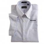 全棉条纹短袖衬衫工作服定制