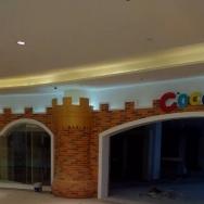 深圳星河盛世儿童馆城堡仿砖块墙壁雕塑