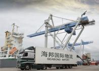 """中澳自贸协定将推动""""中国制造""""出口增长"""