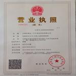 注冊資金2000萬元 省內最專業機動車鑒定評估