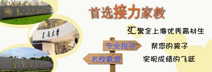 上海3d独胆倍投计划表信息服务门户网站
