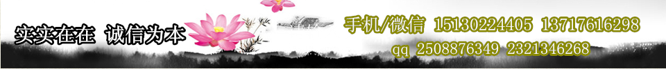 京门爱拼娱乐爱拼娱乐官网产品展示