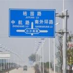 上海标志牌 道路标志杆 交通F杆