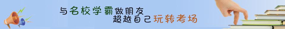 在线预订:上海一对一上门3d独胆倍投计划表