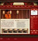 http://aimg1.dlszywz.com/model_pic/1/346_600_1500_1_2.jpg
