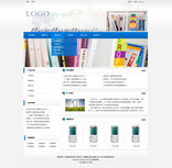 http://aimg1.dlszywz.com/model_pic/1/391_600_1500_1_2.jpg