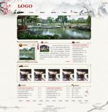 http://aimg1.dlszywz.com/model_pic/1/519_600_1500_1_2.jpg